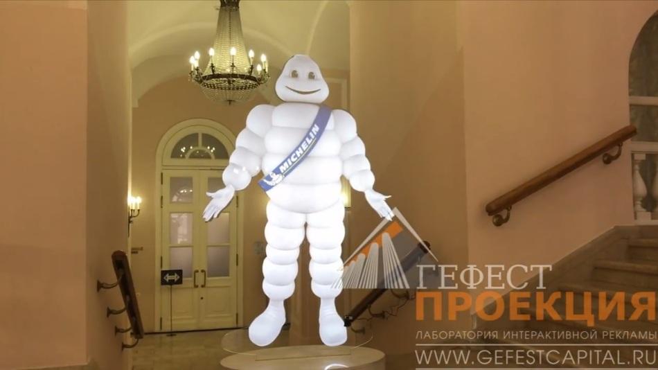 Анимационный виртуальный промоутер с датчиком движения на мероприятие посвящённое 110 годовщине компании Мишлен