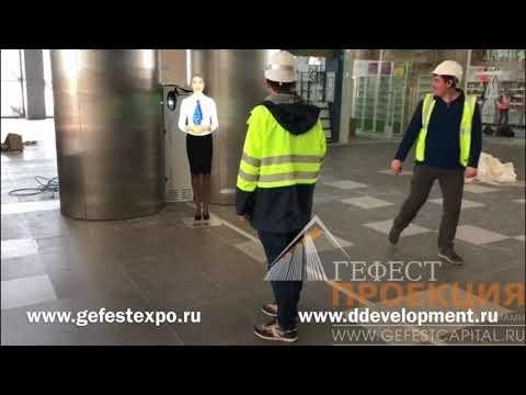 Компания Гефест Капитал приняла участие в открытие нового, современного терминала Аэропорта Симферополь.