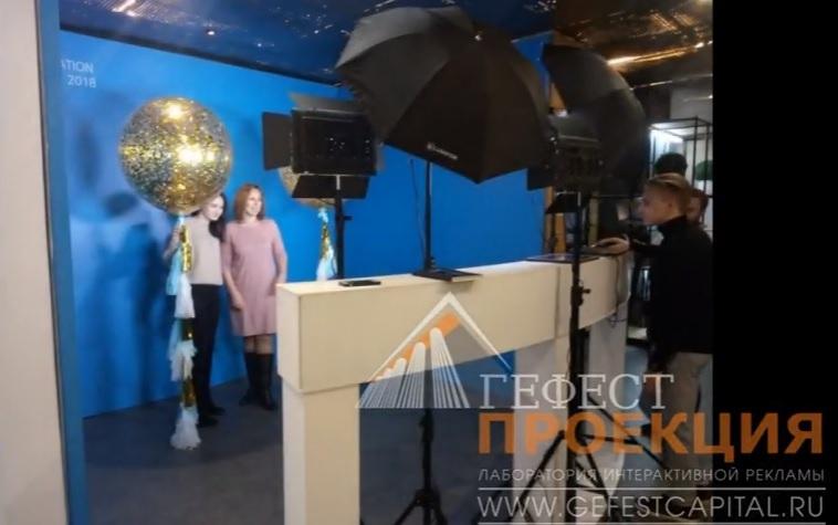 Установка фотоактивности Bullet Time из 12 камер для компании p&g на Innovation Symposium 2018