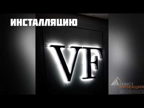 """Инсталляция для """"Vogue Fitness"""" в Сочи."""
