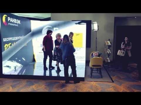 Светодиодная фотозона на конференцию «Ревматологи»