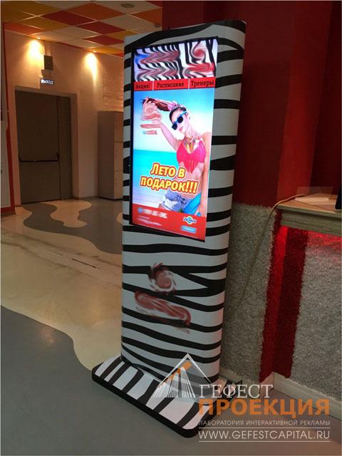 Поставка сенсорных терминалов для сети фитнес-клубов «Зебра»