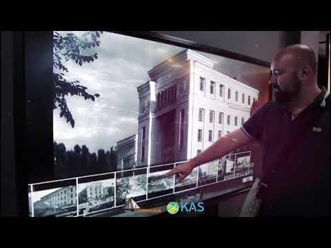 Интерактивное оснащение музея «Алмытыгенплан»