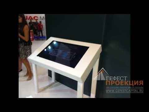 Компания Гефест Капитал предоставила в аренду Интерактивные столы на выставку Комтранс 2017 в Крокус Экспо