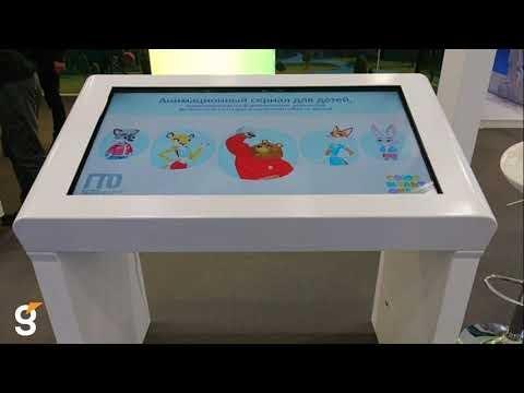 Интерактивный стол на стенд 90 лет ГТО в рамках международного форума «Россия - спортивная держава»