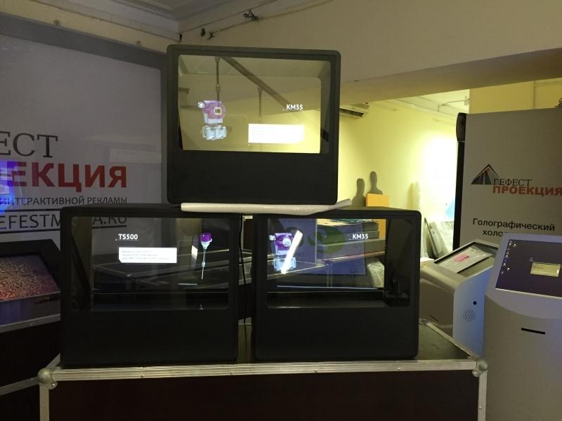Голографические кубы для «Комбината музейно выставочного - искусства»