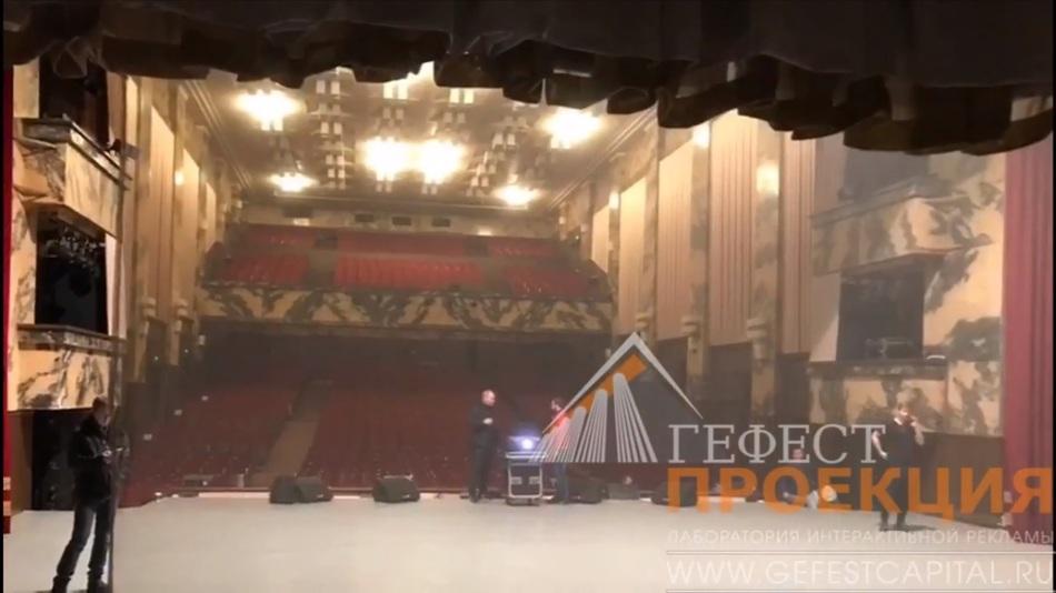 ГК «Гефест Капитал» осуществила разработку концертного оборудования  (проекционный тюль и механизм намотки) для Братьев Сафроновых