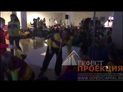 Интерактивный пол на Всемирном фестивале молодёжи