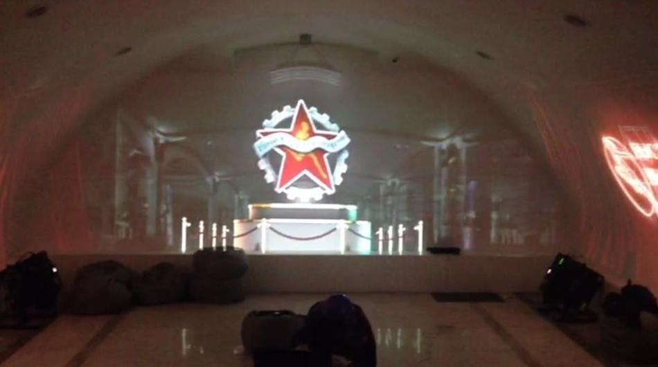 Панорамная проекция для Государственного Музея Спорта, г. Москва