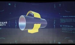 Мультимедийная инсталляция для Газпром СтройТЭК Салават