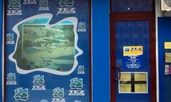 Проекционная витрина для салона ТЭЗ-ТУР на Проспекте Мира, г.Москва