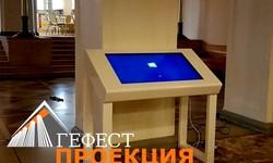 Интерактивный стол и сенсорный киоск в аренду для Bristol-Myers Squibb