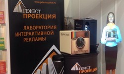 Выставка MIMS / Автомеханика 2016. 22-25 августа, Экспоцентр, г.Москва