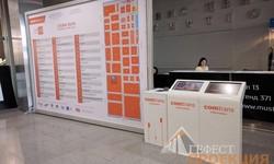 4 сентября в Крокус Экспо г.Москва открыла свои двери крупнейшая в России выставка коммерческого транспорта #comtrans2017!
