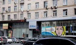ВИЗУАЛИЗАЦИЯ Проекционная витрина для СМП БАНК Москва