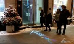 ГК Гефест Капитал произвела поставку гобо проектора для магазина ЭЛИЗЭ