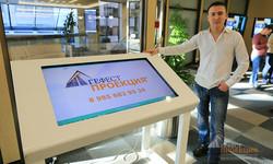 Интерактивная фотолаборатория в аренду на мероприятие для клиента Group M