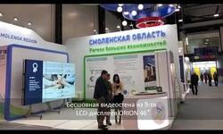 Филиал ГЕФЕСТ ПРОЕКЦИЯ Санкт-Петербург успешно завершил работу на Петербургском Международном Экономическом Форуме