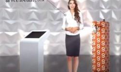 Виртуальный промоутер – запатентованное решение Гефест Капитал