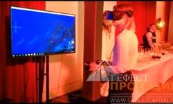 Два аттракциона виртуальной реальности в аренду на празднование 20 - ти летия компании Медицинские Партнёры