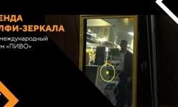 """Компания Гефест Проекция г.Сочи предоставила на XXX международный форум в Сочи """"ПИВО"""""""