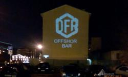 Гобо проекция для Offshore bar в Москве