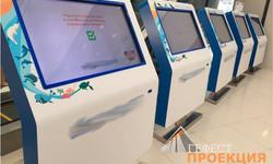 Поставка 50 сенсорных терминалов с функцией чтения штрих-кода г. Москва
