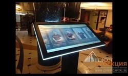 Поставка интерактивного стола 55 дюймов с уникальным ПО для фитнесс клубов