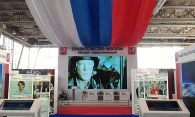 Комплексная застройка и интерактвные элементы на Стенд правительства Москвы