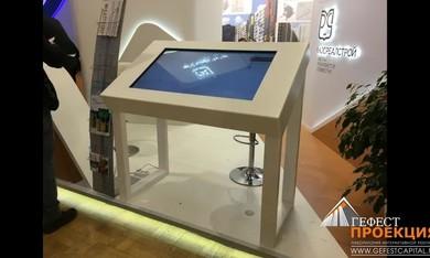 """Интерактивный промоутер и фотозонана выставке """"Недвижимость от лидеров-2017"""""""