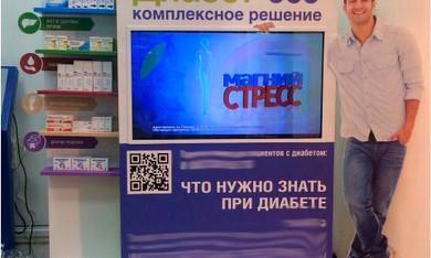 """Поставка сенсорных терминалов. Заказчик - сеть аптек """"36.6 Sanofi"""""""
