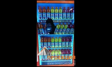 Голографический холодильник с написанием контента для компании Айкон.