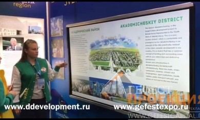 """ГК """"Гефест Капитал"""" предоставила в аренду 84 дюймовую сенсорную панель D3 и разработала уникальный контент для Дома Молодежи г. Екатеринбург"""