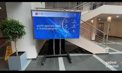 Техническое обеспечение нового «Научно практического клинического центра диагностики и телемедицинских технологий»